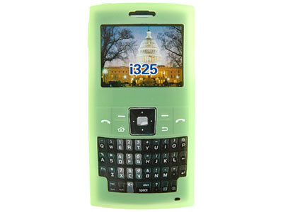 Samsung ACE SPH-i325  Silicone Skin Case (Green)