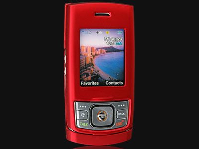 Samsung M520 Rubberized Snap On Faceplate Case (Red)