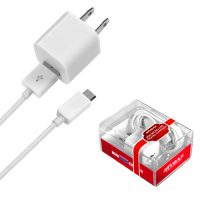 White Mini Micro USB Home / Travel Charger for Samsung Mythic